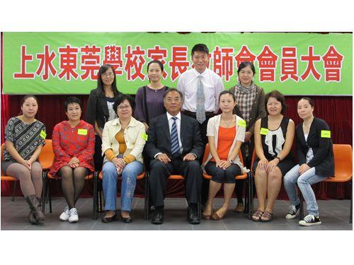 第八屆家長教師會委員