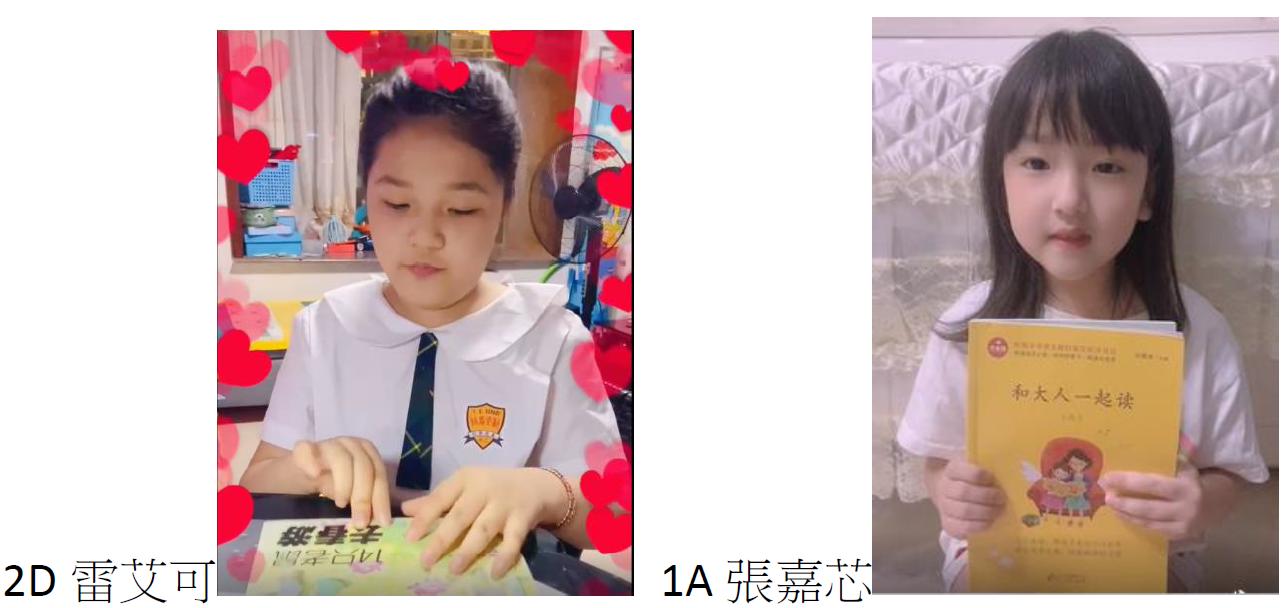 https://www.tks.edu.hk/sites/default/files/he_zhao_2_1.png