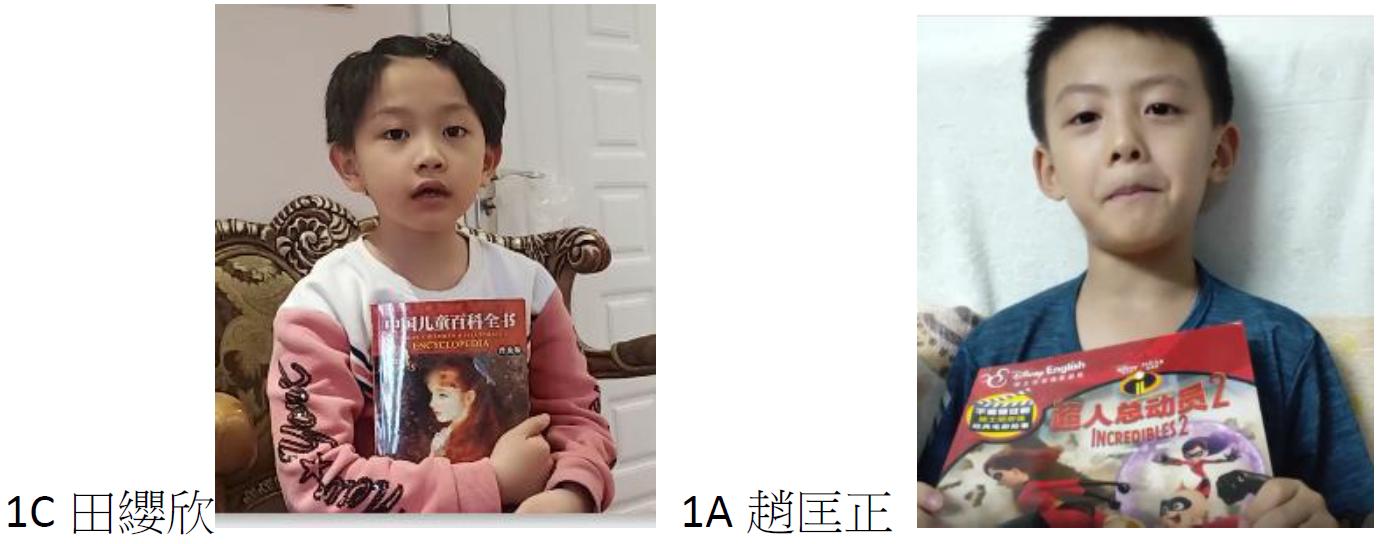 https://www.tks.edu.hk/sites/default/files/he_zhao_4.png