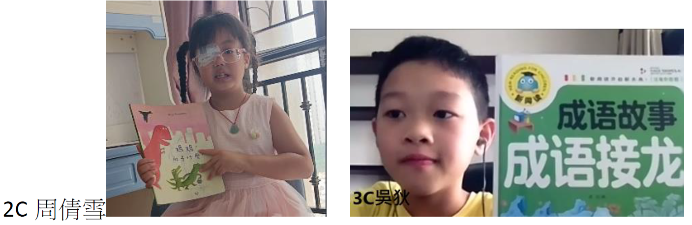 https://www.tks.edu.hk/sites/default/files/he_zhao_6.png