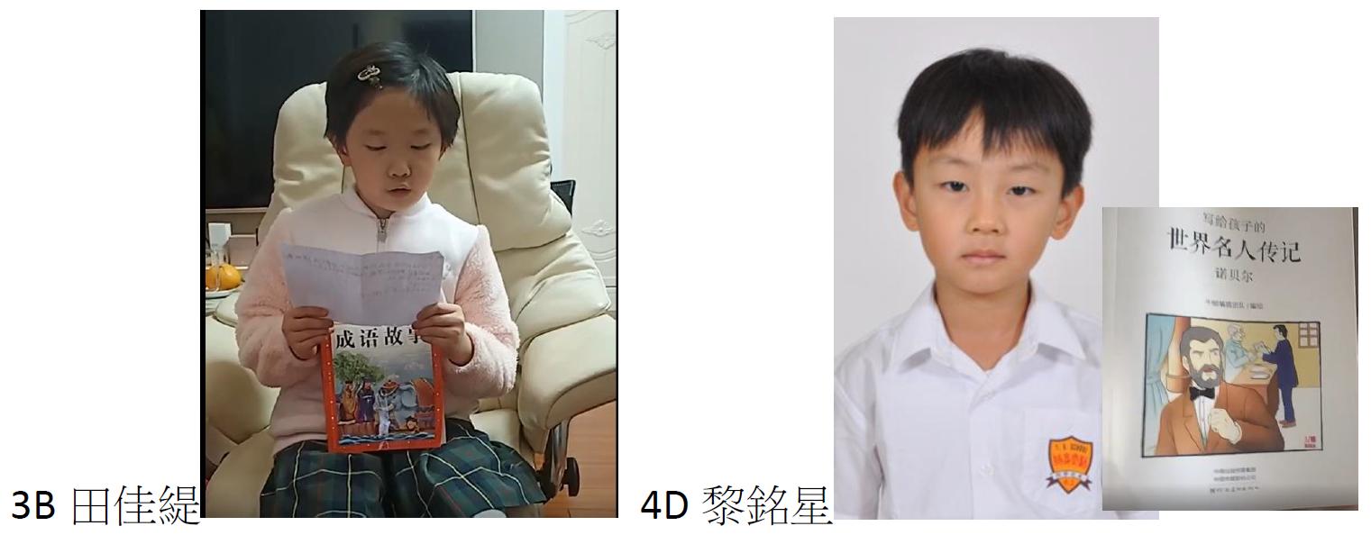 https://www.tks.edu.hk/sites/default/files/he_zhao_7.png